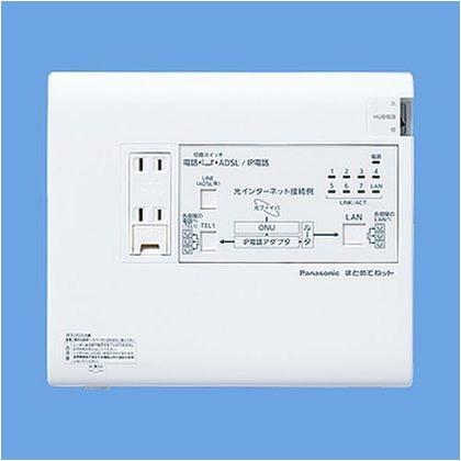 パナソニック 宅内LANパネルまとめてねット WTJ5543 住宅・配線・電設資材