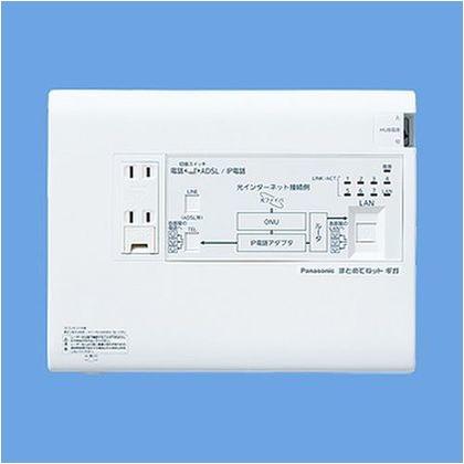 パナソニック 宅内LANパネルまとめてねットギガ WTJ5545K 住宅・配線・電設資材