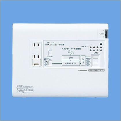 パナソニック 宅内LANパネルまとめてねットギガ WTJ5548K 住宅・配線・電設資材
