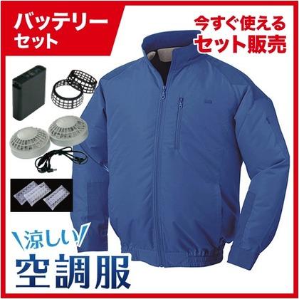 NSP 空調服立ち襟チタン【バッテリー黒ファンセット】 8209747 ブルーS NA-101A