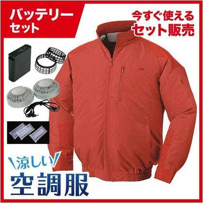 NSP 空調服立ち襟チタン【バッテリー白ファンセット】 8209759 オレンジ4L NA-101A