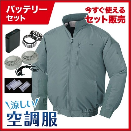 NSP 空調服立ち襟チタン【バッテリー白ファンセット】 8209764 モスグリーン3L NA-101A