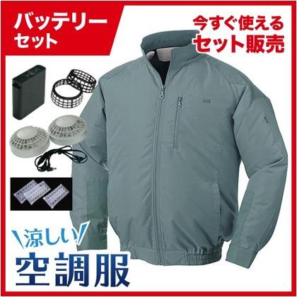 NSP 空調服立ち襟チタン【バッテリー白ファンセット】 8209766 モスグリーン5L NA-101A