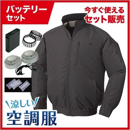 NSP 空調服立ち襟チタン【バッテリー黒ファンセット】 8209769 チャコールグレー2L NA-101A