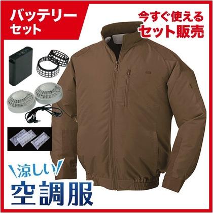 NSP 空調服立ち襟チタン【バッテリー黒ファンセット】 8209774 キャメルL NA-101A