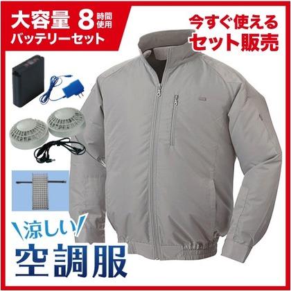 NSP 空調服立ち襟チタン【大容量バッテリー白ファンセット】 8209929 シルバーS NA-101A