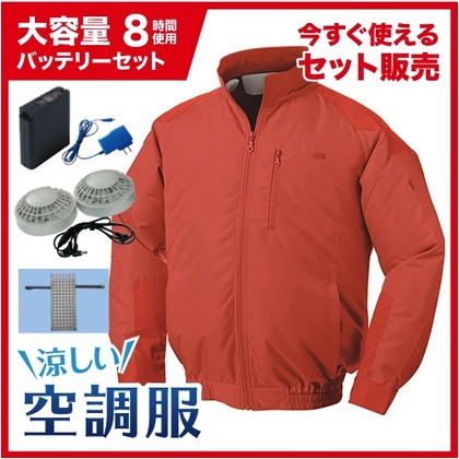 NSP 空調服立ち襟チタン【大容量バッテリー白ファンセット】 8209943 オレンジS NA-101B