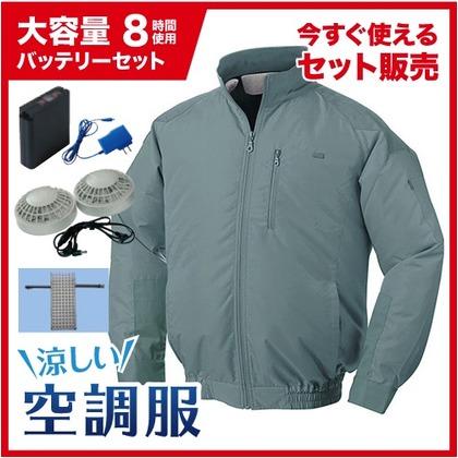 NSP 空調服立ち襟チタン【大容量バッテリー白ファンセット】 8209954 モスグリーン4L NA-101B