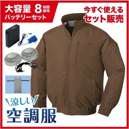 NSP 空調服立ち襟チタン【大容量バッテリー黒ファンセット】 8209964 キャメル2L NA-101B