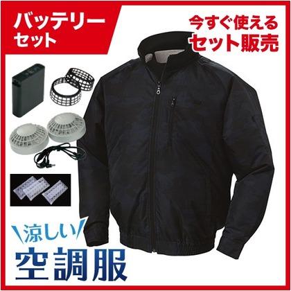 NSP 空調服立ち襟チタン【バッテリー黒ファンセット】 8209789 迷彩ネイビー3L NA-102A