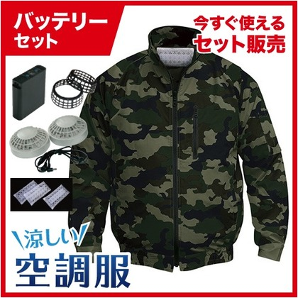 NSP 空調服立ち襟チタン【バッテリー黒ファンセット】 8209799 迷彩グリーンL NA-102A