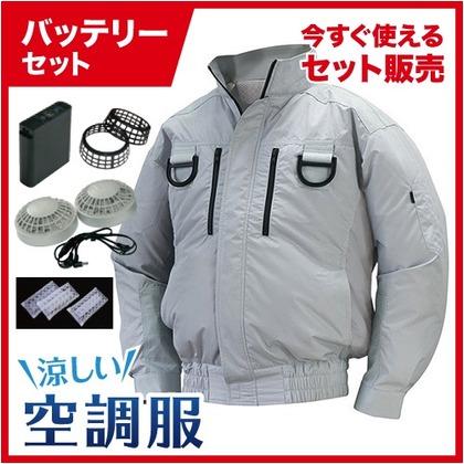 NSP 空調服立ち襟チタン【バッテリー白ファンセット】 8209515 シルバーL NA-113A