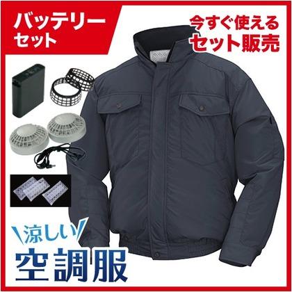 NSP 空調服立ち襟チタン【バッテリー黒ファンセット】 8209811 チャコールグレーL NA-111A