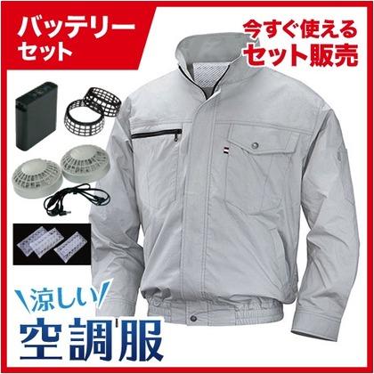 NSP 空調服立ち襟綿【バッテリー白ファンセット】 8209824 シルバーM NA-201A
