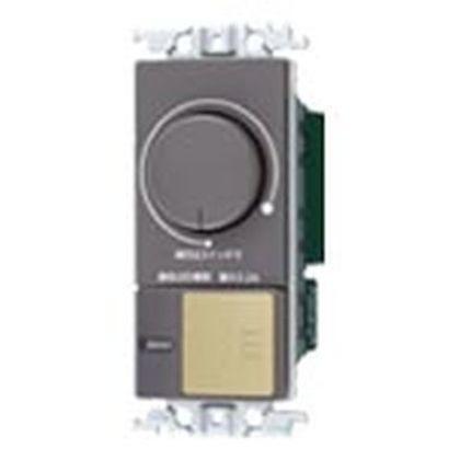パナソニック グレーシアシリーズLED埋込逆位相調光スイッチC(ライトブロンズ) WTT57583F1 住宅・配線・電設資材