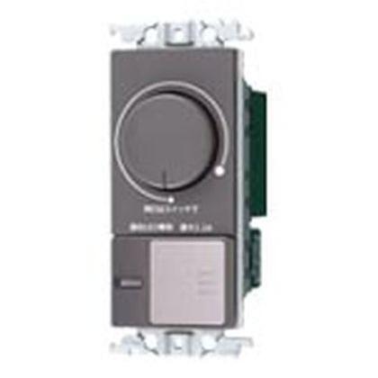 パナソニック グレーシアシリーズLED埋込逆位相調光スイッチC(シルバーグレー) WTT57583S1 住宅・配線・電設資材
