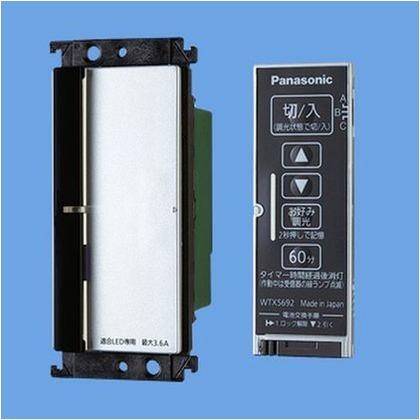パナソニック ラフィーネアシリーズとったらリモコン(ウォームシルバー) WTX56712S 住宅・配線・電設資材