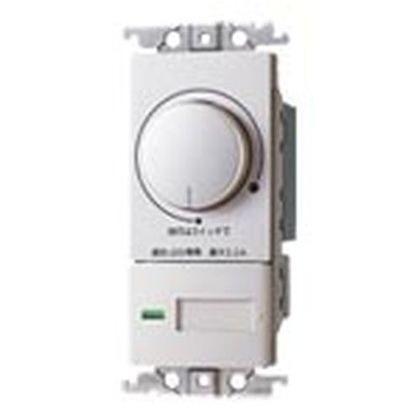 パナソニック ラフィーネアシリーズLED埋込逆位相調光スイッチC(ウォームシルバー) WTX57583S 住宅・配線・電設資材