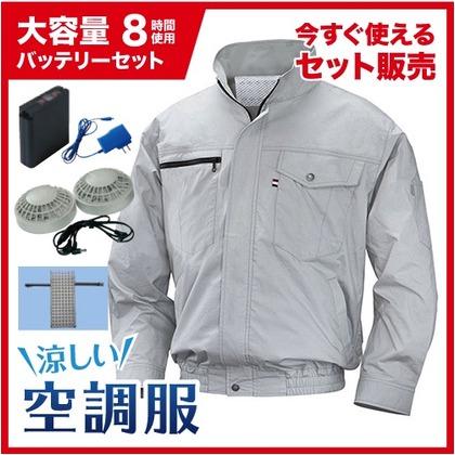 NSP 空調服立ち襟綿【大容量バッテリー白ファンセット】 8210014 シルバーL NA-201B