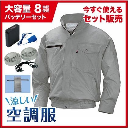 NSP 空調服立ち襟綿【大容量バッテリー白ファンセット】 8210027 モスグリーンL NA-201B