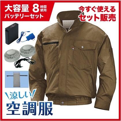 NSP 空調服立ち襟綿【大容量バッテリー黒ファンセット】 8210033 キャメルL NA-201B