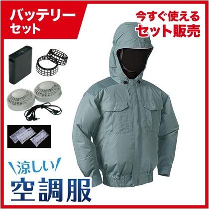 NSP 空調服フードチタン【バッテリー白ファンセット】 8209889 モスグリーン2L NB-101A