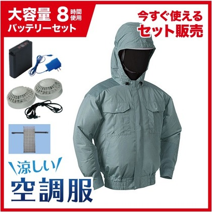 NSP 空調服フードチタン【大容量バッテリー白ファンセット】 8210078 モスグリーン2L NB-101B