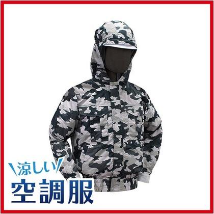 NSP 空調服フードチタン【服単品】 8209471 迷彩グレーL NB-102