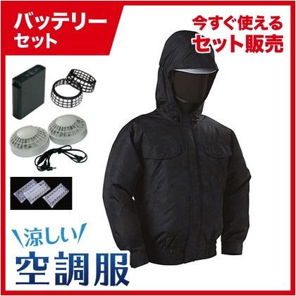 NSP 空調服フードチタン【バッテリー黒ファンセット】 8209903 迷彩ネイビー4L NB-102A