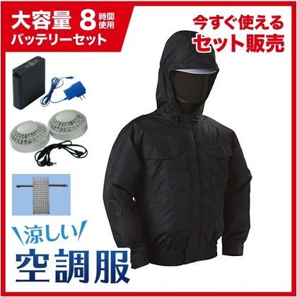 NSP 空調服フードチタン【大容量バッテリー黒ファンセット】 8210089 迷彩ネイビーL NB-102B