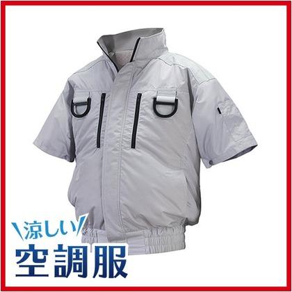 NSP 空調服立ち襟チタン【服単品】 8209508 シルバーM ND-113