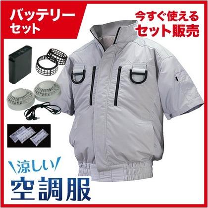 NSP 空調服立ち襟チタン【バッテリー白ファンセット】 8209671 シルバーL ND-113A