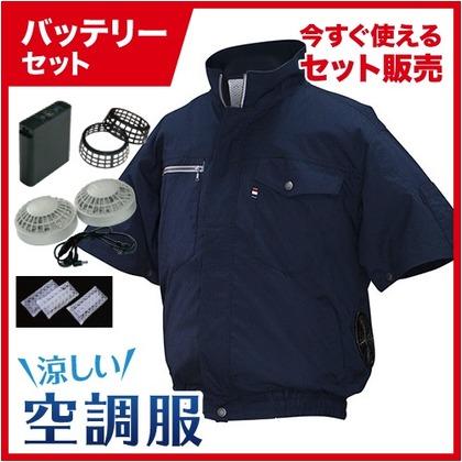 NSP 空調服立ち襟綿【バッテリー黒ファンセット】 8209927 ネイビー4L ND-201A