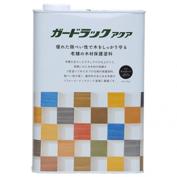 和信ペイント ガードラックアクア チョコレート 3.0kg 800404