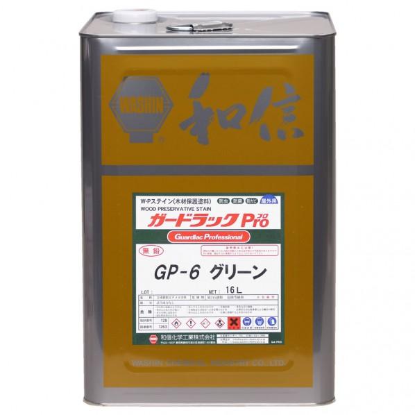 和信ペイント ガードラックプロ グリーン 16L 950119