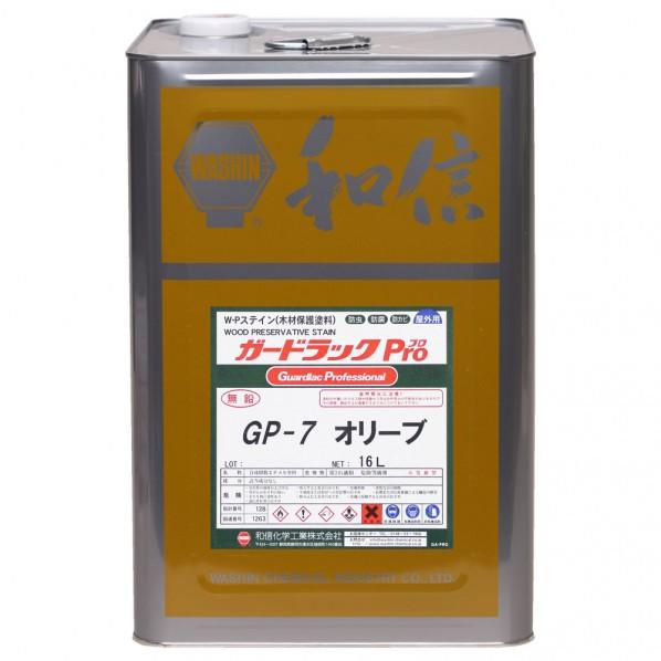 和信ペイント ガードラックプロ オリーブ 16L 950120