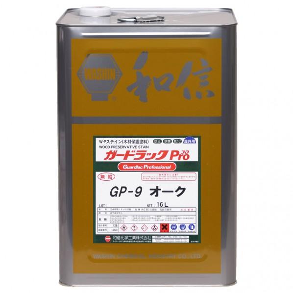 和信ペイント ガードラックプロ オーク 16L 950113