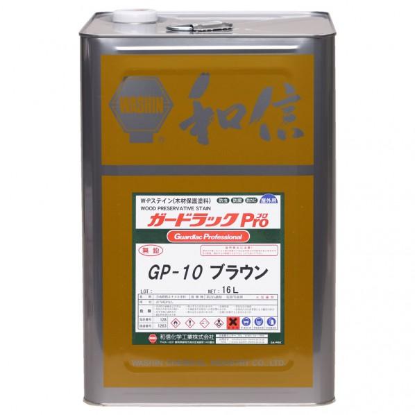 和信ペイント ガードラックプロ ブラウン 16L 950114