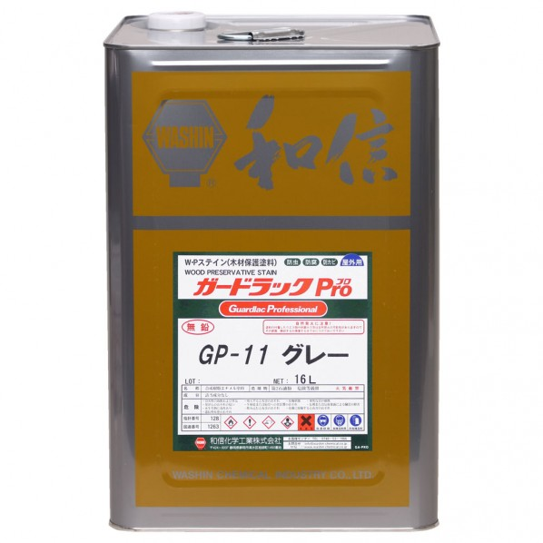和信ペイント ガードラックプロ グレー 16L 950121