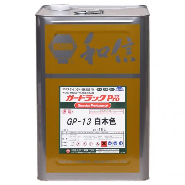 和信ペイント ガードラックプロ 白木色 16L 950115
