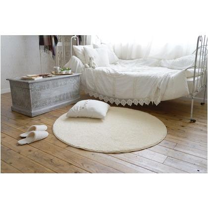 フィットサイズラグ 高密度ポリエステルラグ レーヴ ホワイト 120cm円形 13136275 洗える 折畳み 軽量 ホットカーペットカバー
