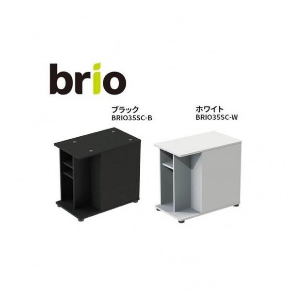 ベムパートナー スタイリングキャビネット (ブラック) ブラック 610×360×557(mm) ベム 329023 水槽