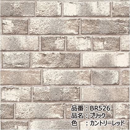 テンペーパー 貼ってはがせる壁紙シール テンペーパー TEMPAPER ブリック カントリーレッド 長さ10m 幅52cm BR526