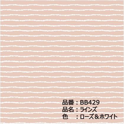 テンペーパー TEMPAPER 貼ってはがせる壁紙シール ラインズ ローズ&ホワイト 長さ10m 幅52cm BB429 1紙