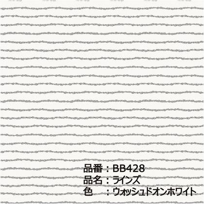 テンペーパー 貼ってはがせる壁紙シール テンペーパー TEMPAPER ラインズ ウォッシュドオンホワイト 長さ10m 幅52cm BB428