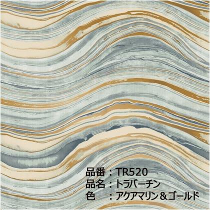 テンペーパー TEMPAPER 貼ってはがせる壁紙シール トラバーチン アクアマリン&ゴールド 長さ10m 幅52cm TR520