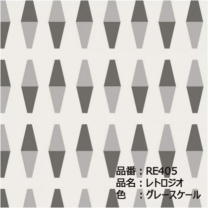 テンペーパー 貼ってはがせる壁紙シール テンペーパー TEMPAPER レトロジオ グレースケール 長さ10m 幅52cm RE405