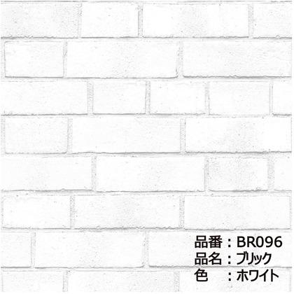 テンペーパー 貼ってはがせる壁紙シール テンペーパー TEMPAPER ブリック ホワイト 長さ10m 幅52cm BR096