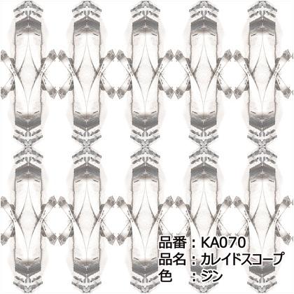 テンペーパー 貼ってはがせる壁紙シール テンペーパー TEMPAPER カレイドスコープ ジン 長さ10m 幅52cm KA070
