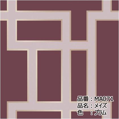 テンペーパー TEMPAPER 貼ってはがせる壁紙シール メイズ プラム 長さ10m 幅52cm MA071
